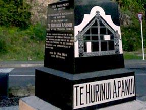 Waitangi Monument Obelisk
