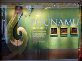 Greenstone exhibition